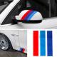 BMW M performance matrica tükörre, küszöbre, rácsra